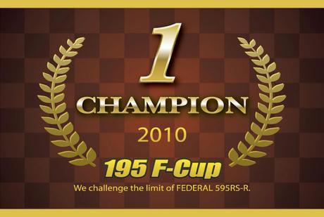 195-F-Cup-3.jpg