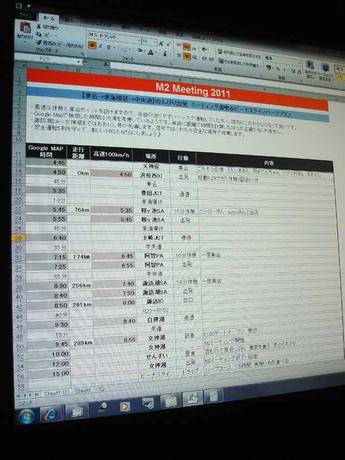 DSC08713-2.jpg