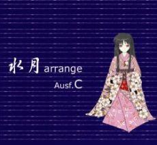 AusfC_J1.jpg