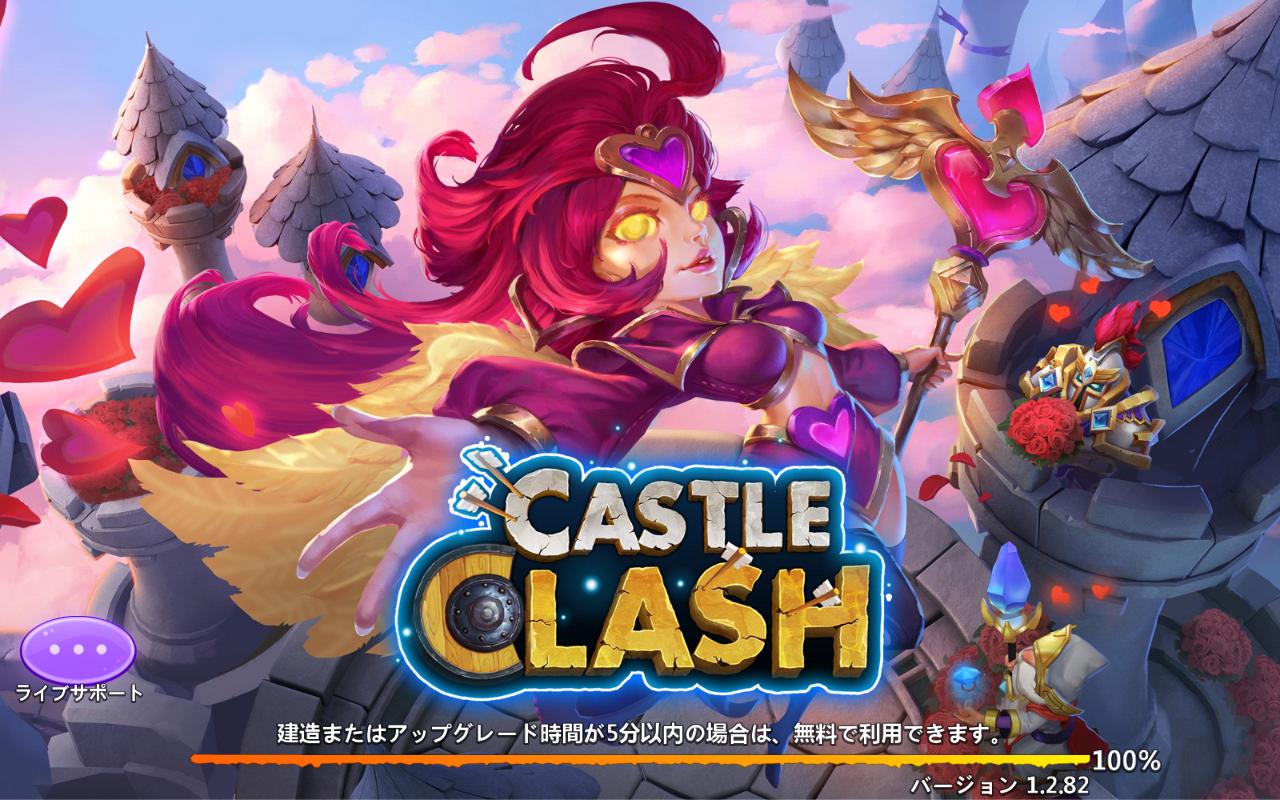 Castle Clash バージョン 1.2.82