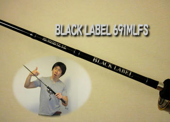 BL69MLSFS.jpg