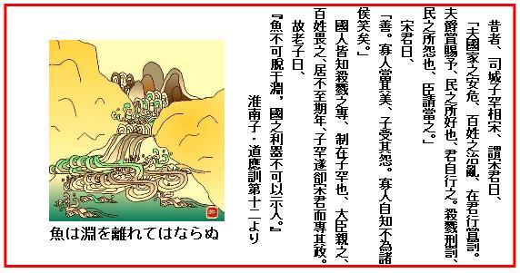 http://file.sechin.blog.shinobi.jp/8af6c249.JPG