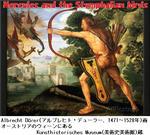 ⑥ Stymphalides(ステュムパーリ...