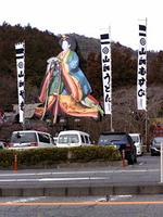 sannzoku1.jpg