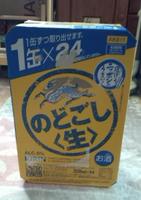 c866edda.jpeg