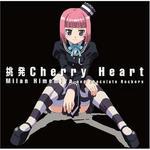 挑発Cherry Heart.jpg