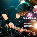 Demo Songs .jpg