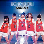 SHOOT!.jpg