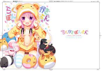 p01_p28_hyoushi.jpg