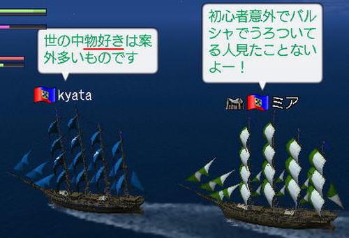 kyata7.jpg