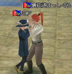 danceu.jpg