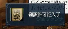 kyokatyo.jpg