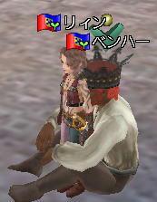 yabaihito.jpg