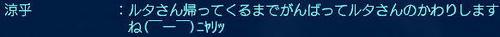 ryo-s.jpg