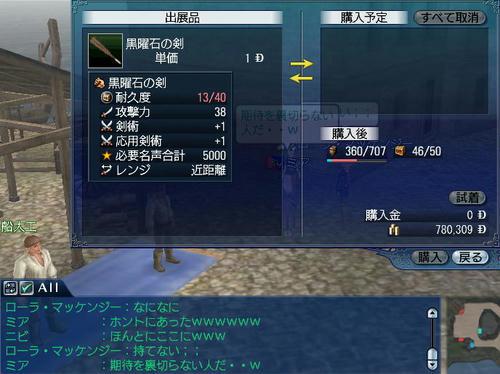 sasugakokuo.jpg