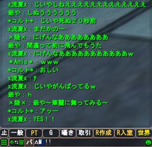 c5883a6d.jpeg