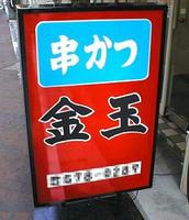2004122101.jpg