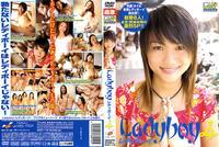 ladyboy_04_00.jpg