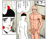 yaranaika_ten.jpg