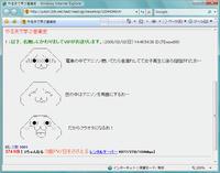 01_px450.jpg