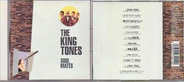 kingtones.JPG