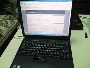 thinkpadR31.jpg