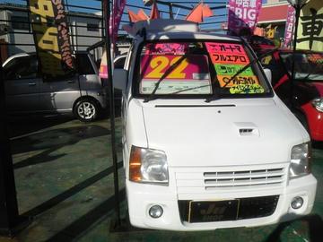 carsecuredownload.jpg