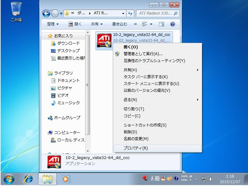 10-2 legacy vista32-64 dd ccc.exe