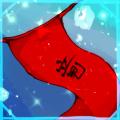 CNo.1518 赤ふんソムリエ(男女共用)