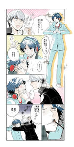 haru-paper-p4.jpg