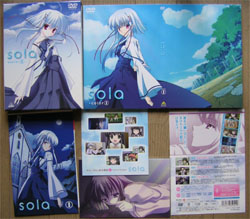 sola DVD color2