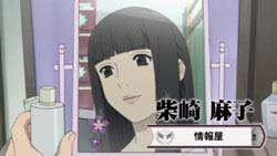 柴崎麻子 CV:沢城みゆき ヒロインではないですが^^;