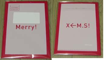 Merry! X←M.S!