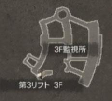 機神界フィールド3F
