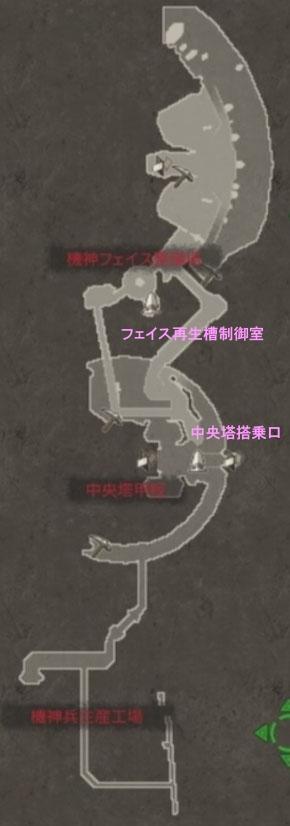 中央工廠4F
