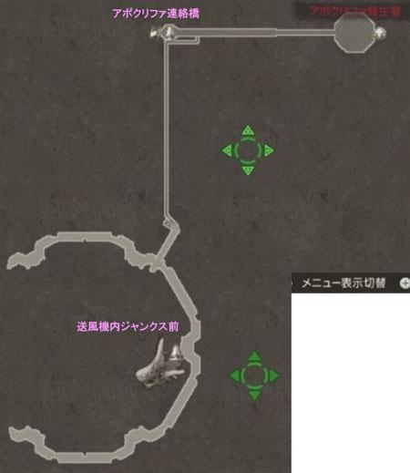 中央工廠6F