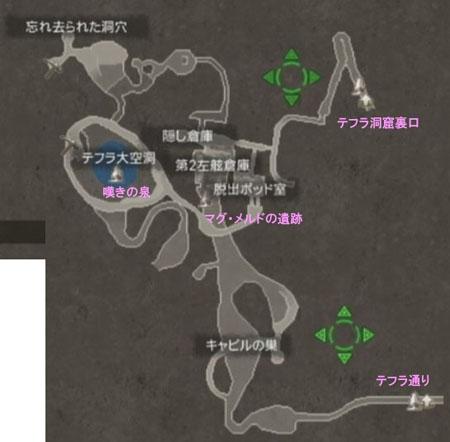 テフラ洞窟1F