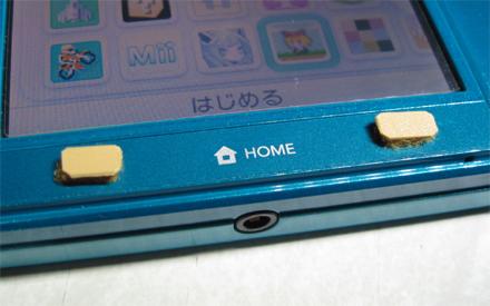 3DSにちょい足し1 擬似ボタンの追加