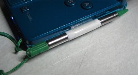 3DSにちょい足し2 サイドにタッチペン追加