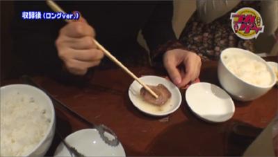 あすみんの箸の持ち方