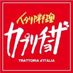イタリア料理カプリチョーザ