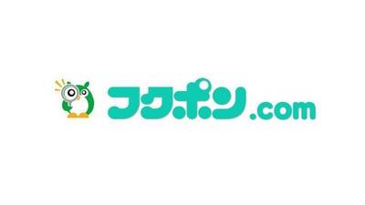 徳島の情報マガジン