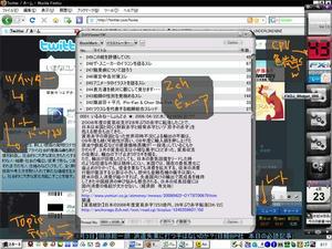 desktop090423.jpg