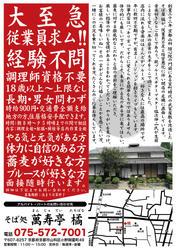 tachibanaL_1.jpg