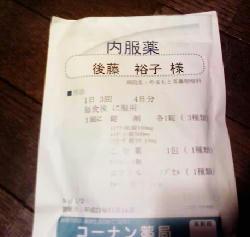 09-11-15_001.jpg