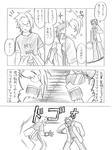 cs-comic03.jpg