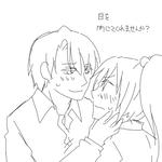 kiss32.png