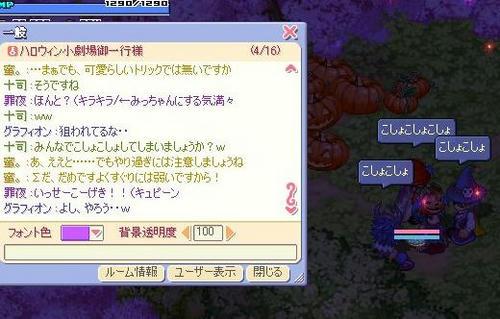 narikiri3.jpg