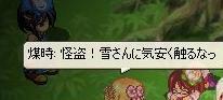 b31809d3.jpeg