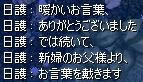 c5df5723.jpeg